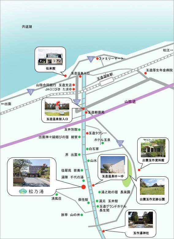 松乃湯へのアクセス地図