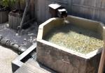 弐の湯「岩の湯」イメージ1
