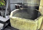 弐の湯「岩の湯」イメージ2